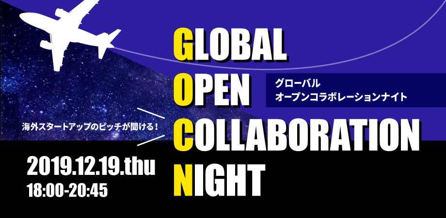 Global Open Collaboration Night