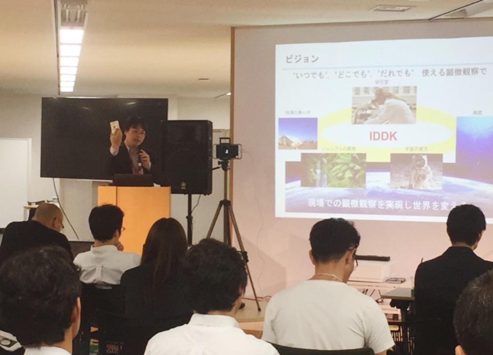 2019年7月にK-NICで開催したイベントにてビジネスピッチをする上野氏